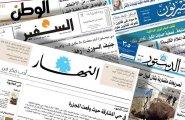 صحف عربية.jpg