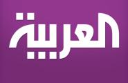 العربيةي.png