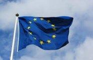 الاتحاد الاوروبي.jpeg