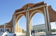 جامعة الأقصى.jpg