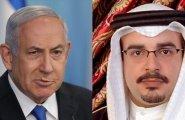 ولي عهد البحرين.jpeg