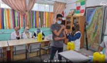 تطعيم طلاب الثانوية العامة