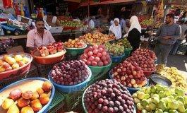 سوق غزة.jpg