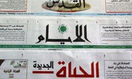 صحف فلسطينية.jpg