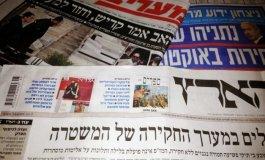 صحف الاحتلال.jpg