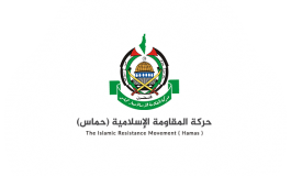 حماس.png
