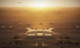 مطار.jpg