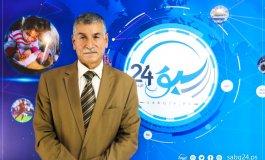 طلال أبو ظريفة.jpeg