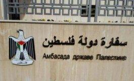 سفارة فلسطين.jpeg