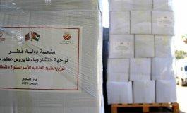 مساعدات قطرية