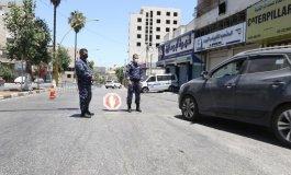 الشرطة بغزة.jpeg