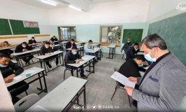 التعليم.jpg