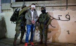 اعتقالات الاحتلال.jpg