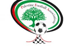 الاتحاد الفلسطيني.png