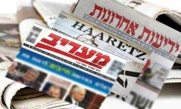 وسائل إعلام إسرائيلية.jpg