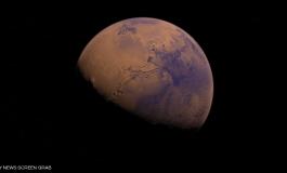 قمر المريخ