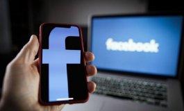 فيس بوك.jpeg