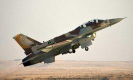 سلاح الجو الاسرائيلي.jpeg
