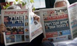صحف الاحتلال.jpeg